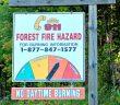 Fire hazard high