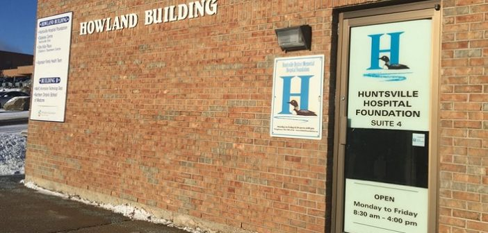 Sometime in early 2018, the Huntsville Hospital Foundation will move out of its current home and into a new building beside the hospital's Garden of Honour (Photo: HHF)