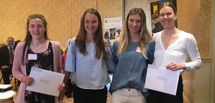Dara Howell (second from right) with the 2018 Dara's Fund recipients (from left) Ashlin Baker, Charlotte Wood, and Rebecca Jeffrey