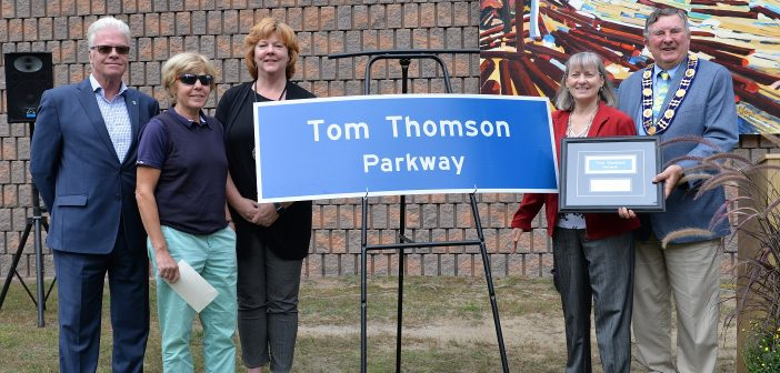 Tom Thomson Parkway dedication ceremony (Photo courtesy of Lake of Bays Township)