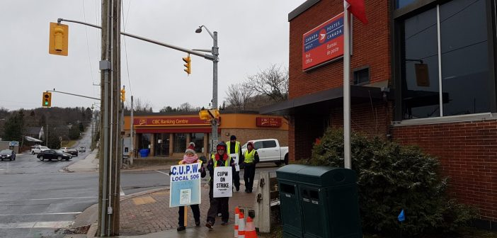 CUPW Local 506 on strike at Huntsville's post office